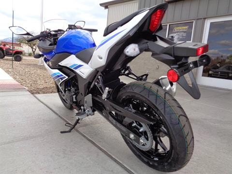 2019 Suzuki GSX250R ABS in Sierra Vista, Arizona - Photo 8