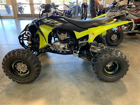 2020 Yamaha YFZ450R SE in Las Vegas, Nevada - Photo 1