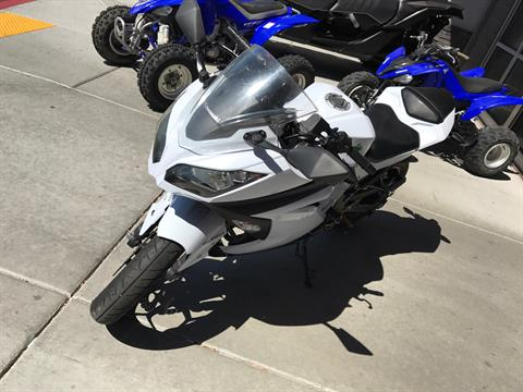 2015 Kawasaki Ninja® 300 ABS in Las Vegas, Nevada
