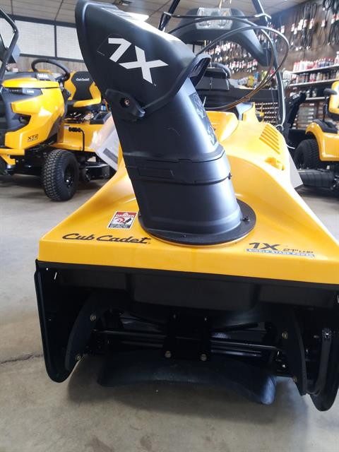 Cub Cadet 1X 21 in. LHP in Berlin, Wisconsin - Photo 3
