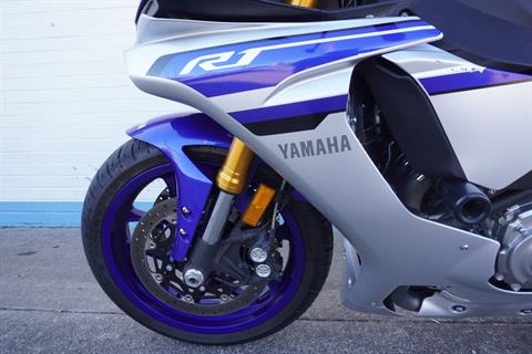 2016 Yamaha YZF-R1 in Tulsa, Oklahoma - Photo 7