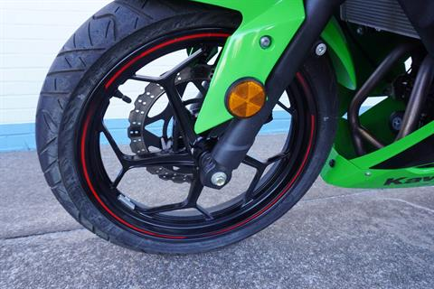 2014 Kawasaki Ninja® 300 ABS SE in Tulsa, Oklahoma - Photo 10