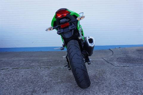 2014 Kawasaki Ninja® 300 ABS SE in Tulsa, Oklahoma - Photo 33