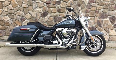 2016 Harley-Davidson Road King® in Broadalbin, New York