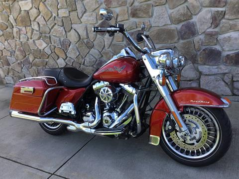2013 Harley-Davidson Road King® in Broadalbin, New York - Photo 3