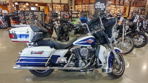 2007 Harley-Davidson Ultra Classic® Electra Glide® in Broadalbin, New York