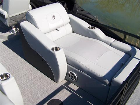 RECLINING REAR FACING LOUNGES
