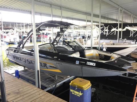 2013 Malibu Wakesetter 20 MXZ in Willis, Texas