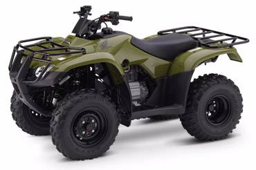 2017 Honda FourTrax Recon ES in Bedford, Indiana