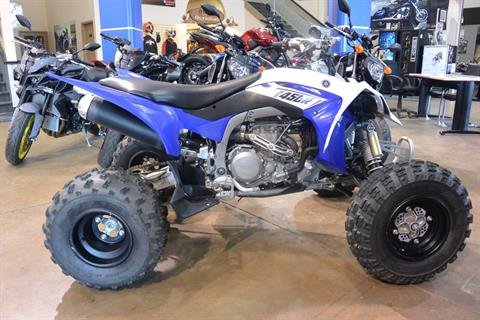 2014 Yamaha YFZ450R in Denver, Colorado