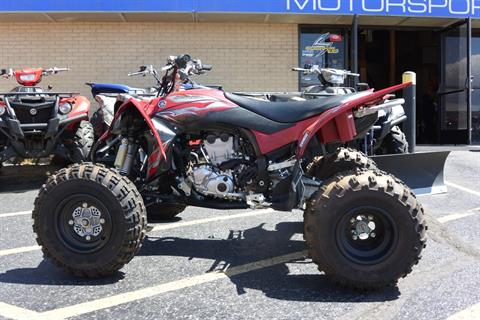 2014 Yamaha YFZ450SER in Denver, Colorado