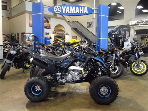 2017 Yamaha Raptor 700 SE in Denver, Colorado