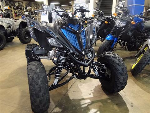 2017 Yamaha Raptor 700 SE in Denver, Colorado