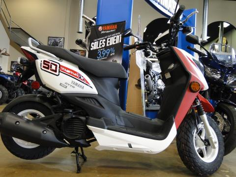 2015 Yamaha Zuma 50FX in Denver, Colorado
