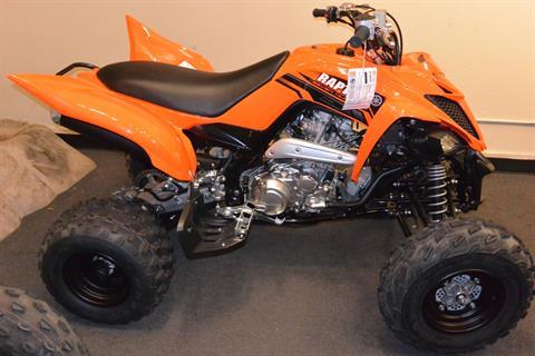 2017 Yamaha Raptor 700 in Denver, Colorado