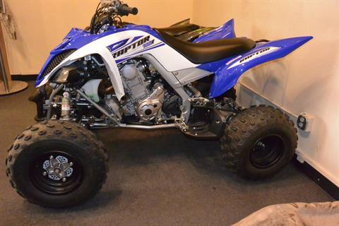 2017 Yamaha Raptor 700R in Denver, Colorado