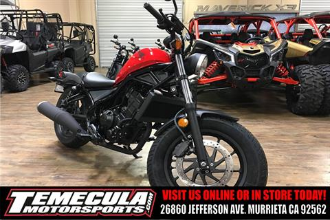 2017 Honda Rebel 300 in Murrieta, California