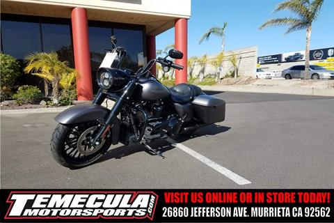 2017 Harley-Davidson Road King® Special in Murrieta, California