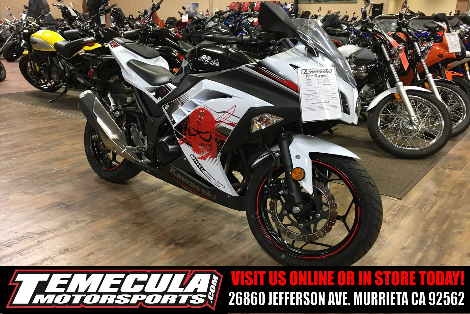 2014 Kawasaki Ninja® 300 SE in Murrieta, California