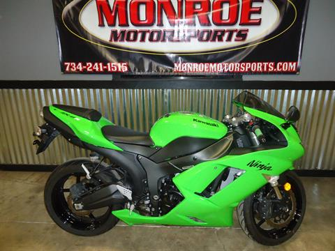 2007 Kawasaki Ninja® ZX™-6R in Monroe, Michigan