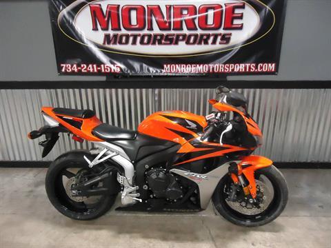 2008 Honda CBR®600RR in Monroe, Michigan