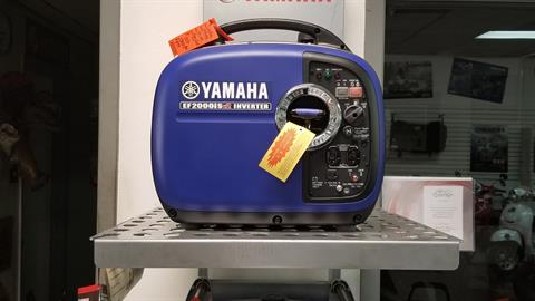 Yamaha Inverter EF2000iS in North Little Rock, Arkansas
