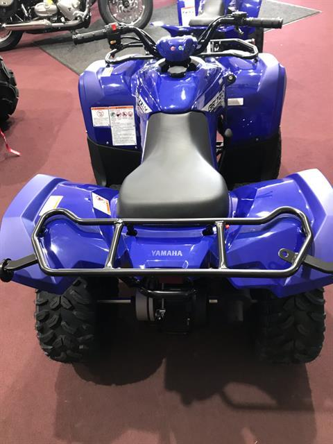 2020 Yamaha Grizzly 90 in Belle Plaine, Minnesota - Photo 4