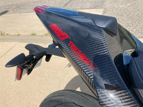 2020 Triumph Daytona Moto 2 Limited Edition in Belle Plaine, Minnesota - Photo 4