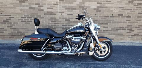 2017 Harley-Davidson Road King® in Greensboro, North Carolina