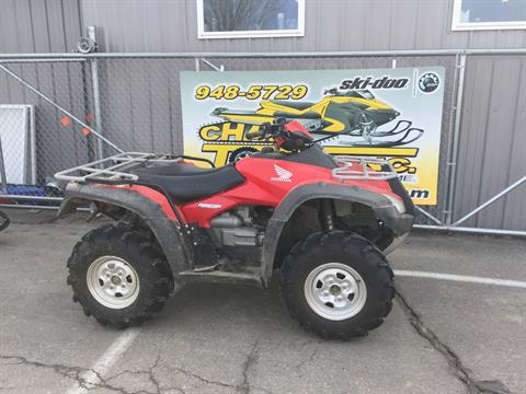 2007 Honda FourTrax® Rincon™ in Unity, Maine