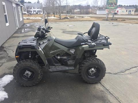 2015 Polaris Sportsman® Touring 570 in Unity, Maine