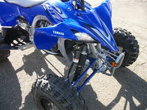 2020 Yamaha YFZ450R in Simi Valley, California - Photo 3