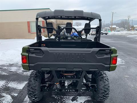 2021 Yamaha Viking EPS in Petersburg, West Virginia - Photo 5
