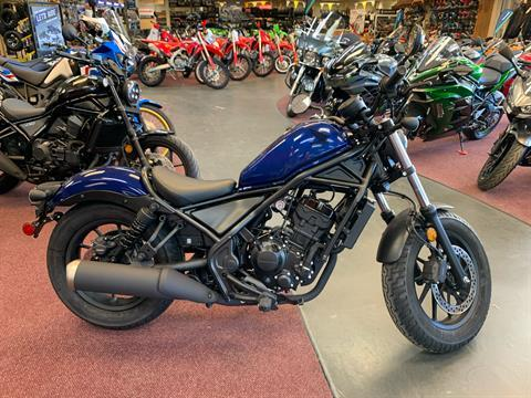 2021 Honda Rebel 300 ABS in Petersburg, West Virginia - Photo 1
