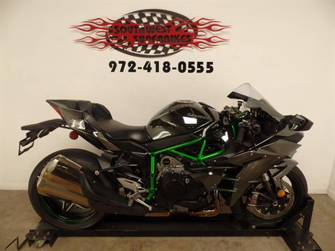 2015 Kawasaki Ninja H2™ in Dallas, Texas