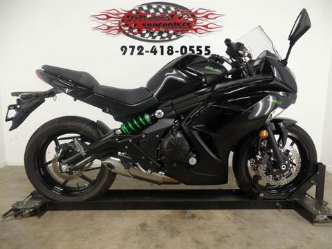 2015 Kawasaki Ninja® 650 in Dallas, Texas