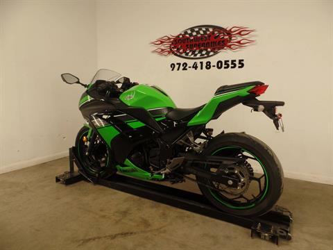2013 Kawasaki Ninja® 300 in Dallas, Texas