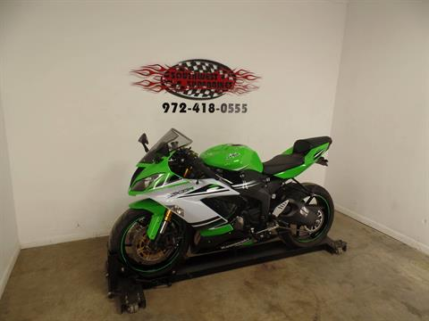 2015 Kawasaki Ninja® ZX™-6R 30th Anniversary in Dallas, Texas