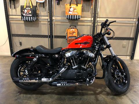 2020 Harley-Davidson Forty-Eight® in Jonesboro, Arkansas - Photo 1