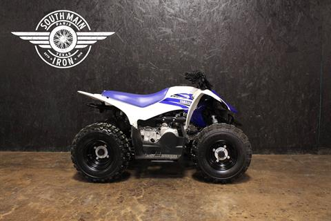 2018 Yamaha YFZ50 in Paris, Texas