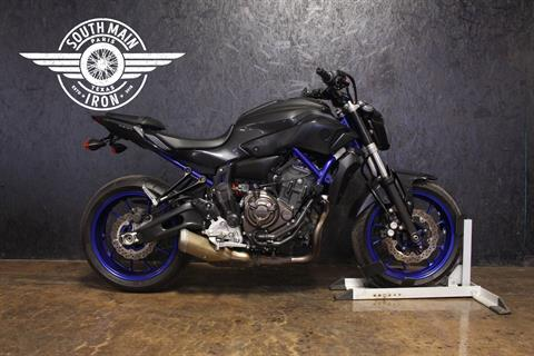 2015 Yamaha FZ-07 in Paris, Texas