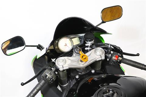 2007 Kawasaki ZX 6R in Lexington, North Carolina - Photo 2