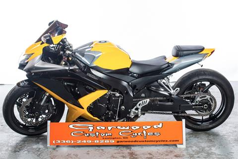 2008 Suzuki GSXR-600 in Lexington, North Carolina