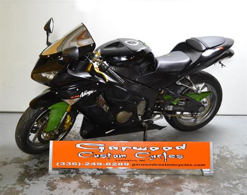 2005 Kawasaki NINJA ZX-6R in Lexington, North Carolina