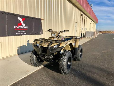 2020 Yamaha Kodiak 450 EPS in Moses Lake, Washington - Photo 2