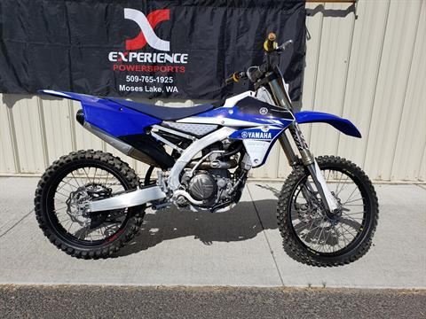 2015 Yamaha YZ450F in Moses Lake, Washington