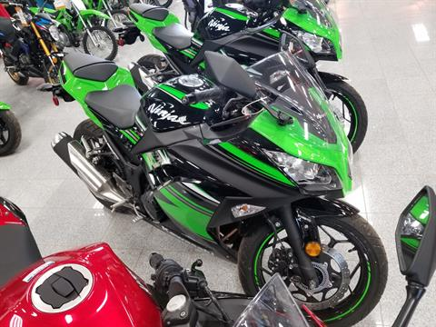 2017 Kawasaki Ninja 300 ABS KRT EDITION in Marietta, Ohio