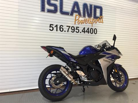 2015 Yamaha YZF-R3 in Massapequa, New York - Photo 5
