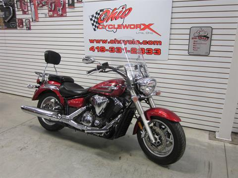 2014 Yamaha V-STAR in Lima, Ohio