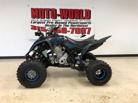 2017 Yamaha Raptor 700R SE in Herkimer, New York